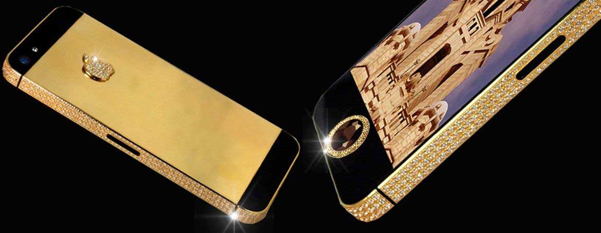 most expensive gadget in the world 2021